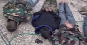 Verifying Claims Of An Execution In Syria