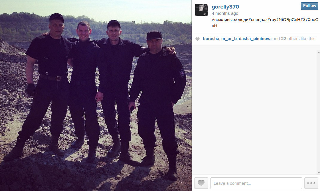 Gorelyh (second from left) and other special operatives in Kaliningrad (Russia) Source