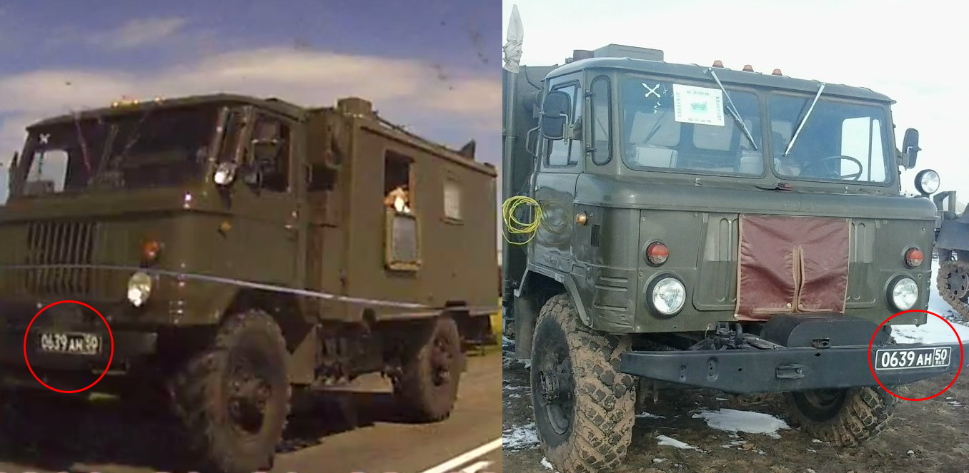 "On the left: a truck in the convoy to Alexeyevka on the 24th of June. [Source] On the right, the same truck  photographed by Sergeant Ivan Krasnoproshin of the 53rd ""Buk"" brigade in Kursk. The license plate reads ""0639АН50"". [Source]"