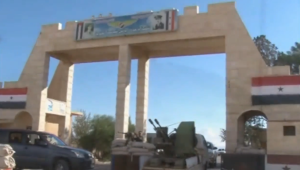 Has the Islamic State Set its Eyes on T4 (Tiyas)?