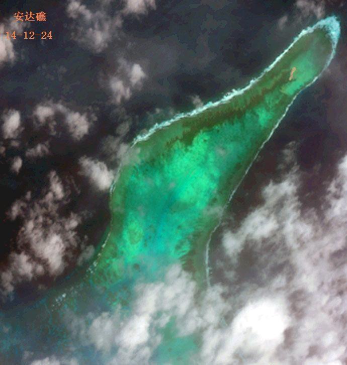Eldad Reef