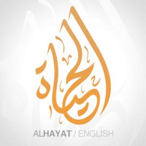 Al-Hayat_Media_Center-english-logo