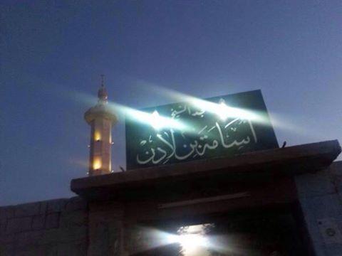 Osama bin Laden mosque in Tal Abyad, Syria.