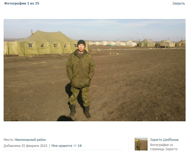 Photograph of the Kuzminsky training grounds
