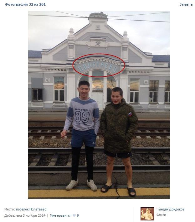 Photograph taken at railyard in Polstayevo, en route to Matveev Kurgan