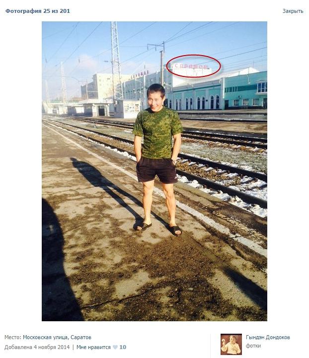 Photograph taken at a rail yard in Saratov, en route to Matveev Kurgan