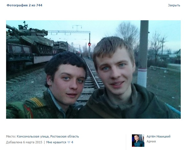 Photograph taken in the Matveev Kurgan railyard