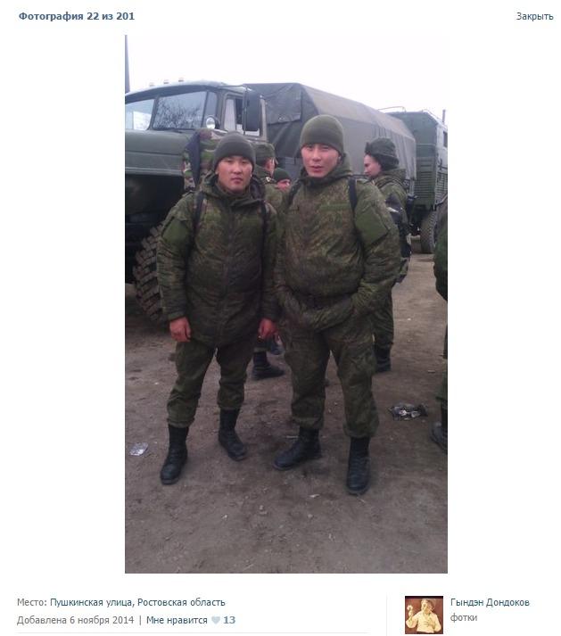 Photograph taken in Matveev Kurgan in November 2014