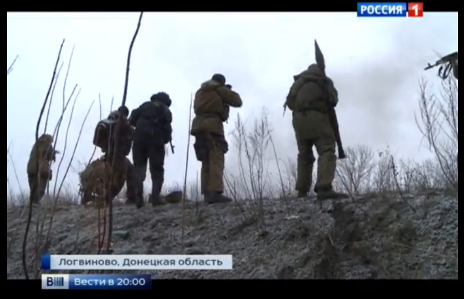 Screenshot from a feature on Vesti on fighting near Lohvynove on February 9