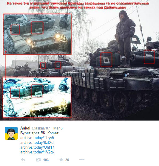 Comparison of th white squares on tanks near Debaltseve and outlines of squares from the 5th Tank Brigade https://twitter.com/askai707/status/573880271616999424