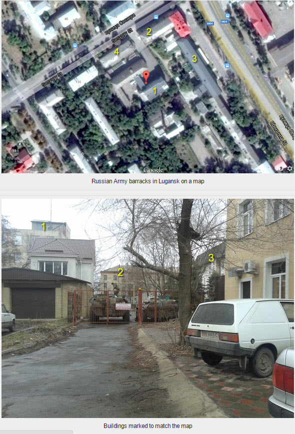 Screenshot of satellite map geolocation from lugansk-news.com. Note that building #4 is not visible in the street-level photo, and that the building numbers are slightly off from the depicted buildings, not directly over them.
