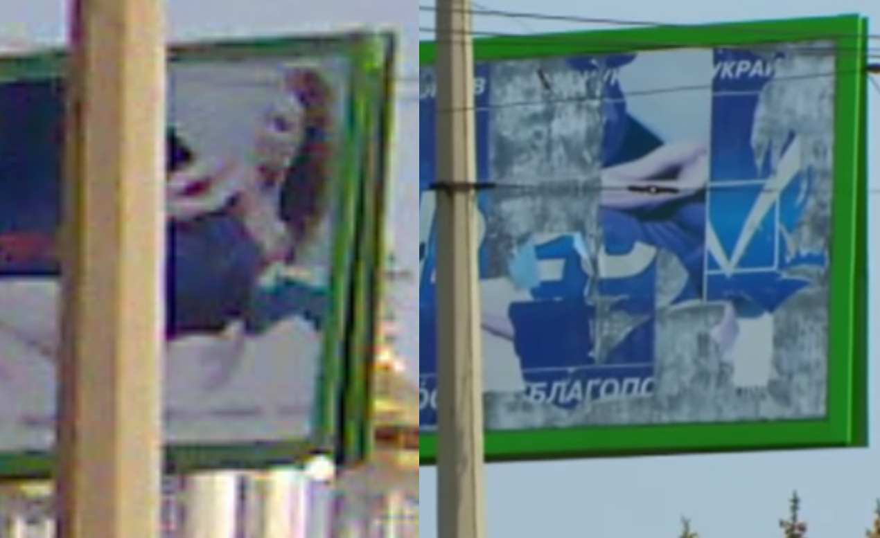 blue billboard