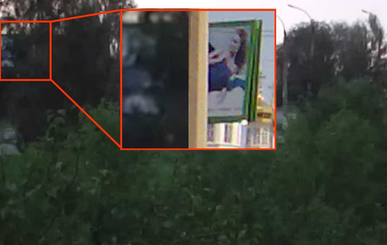obscured billboard