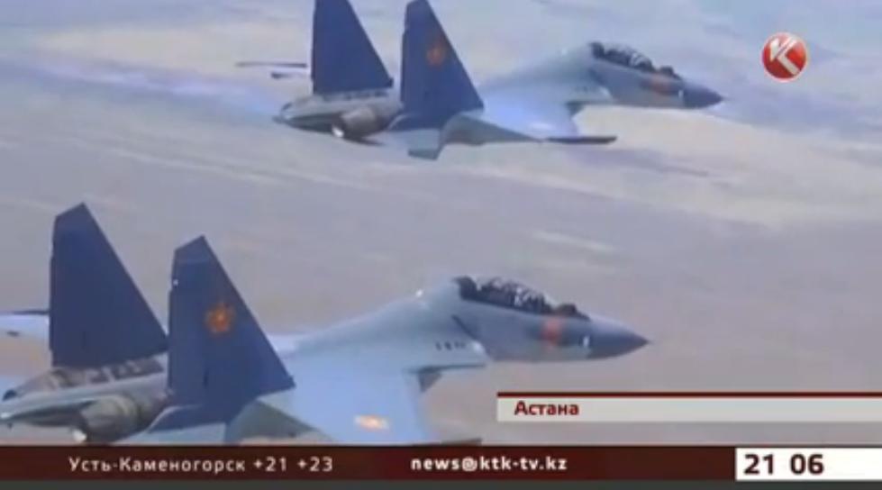 KADF Su-30
