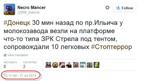 1011donetsk