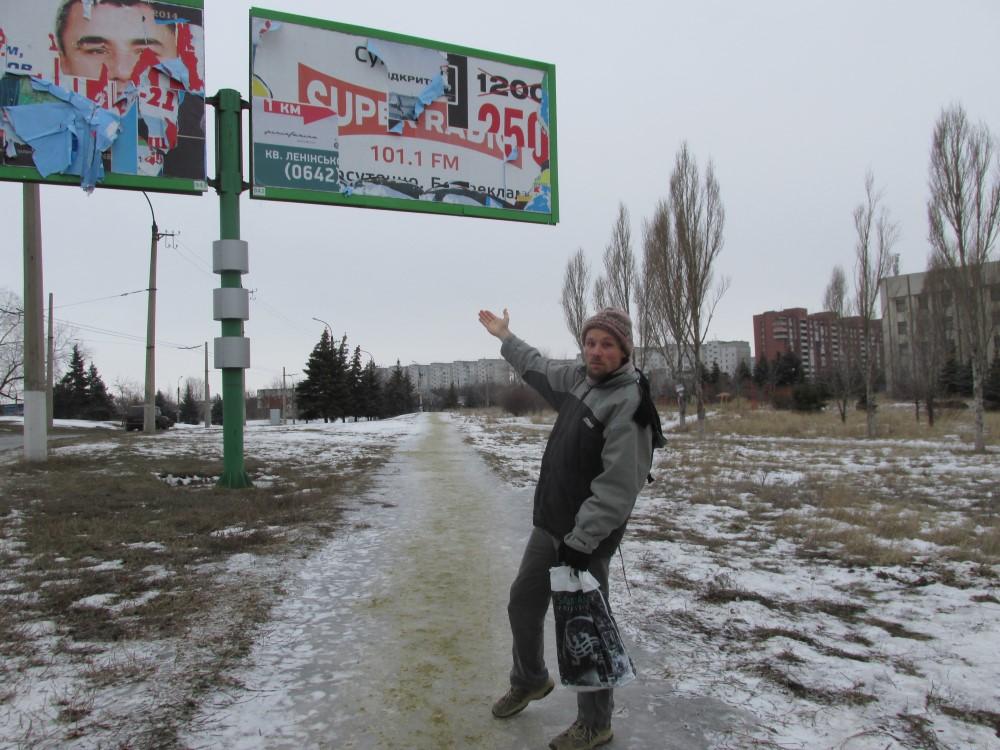 The billboard in Luhansk (source - Billy Six)