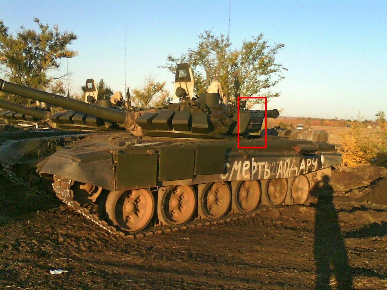 """Death to Aidar!"" likely referring to the Ukrainian Aidar Battalion"
