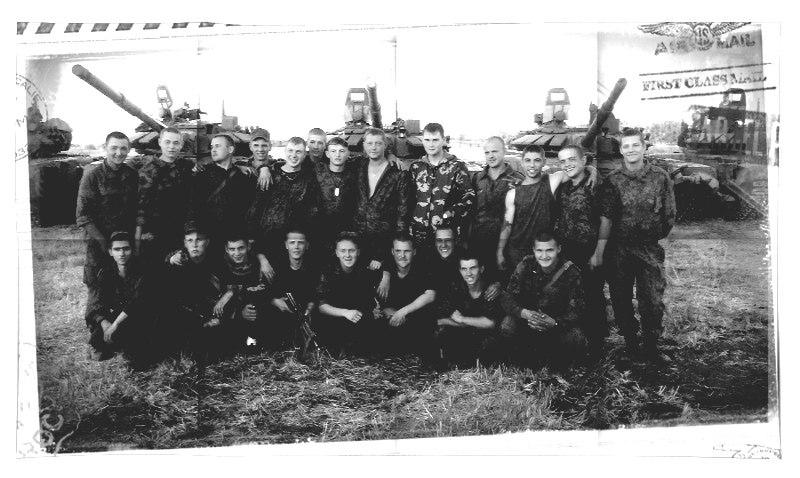 Archive Original Photo