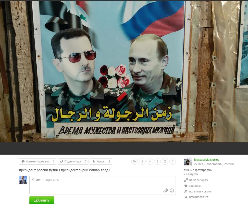 • original ok.ru post; • saved copy; • original image.