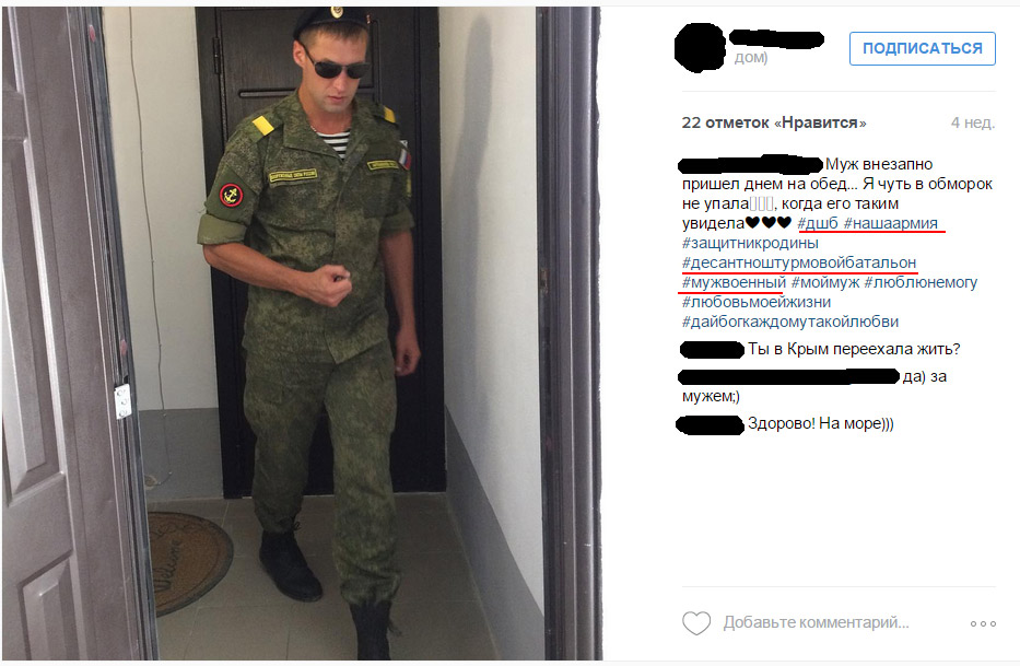 marine_husband