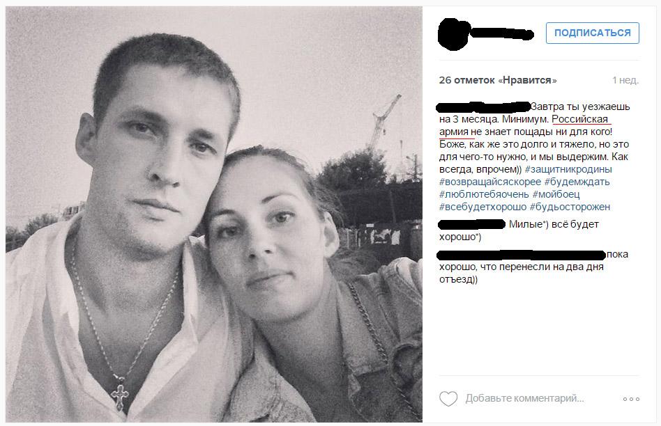 milye_vce_budet_khorosho