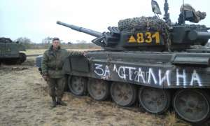 Russia's 200th Motorized Infantry Brigade in the Donbass