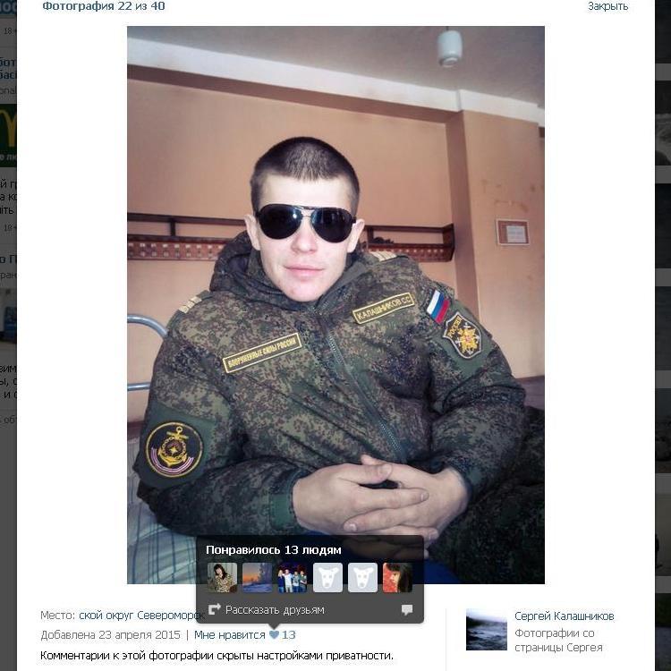 Архив страницы - https://archive.is/yauY9 Оригинал фото - https://pp.vk.me/c624328/v624328959/2c2fb/Yic3A2Af9ik.jpg Снимок Калашникова (крайний справа) в военной форме летом 2014-го - https://archive.is/2eK0E