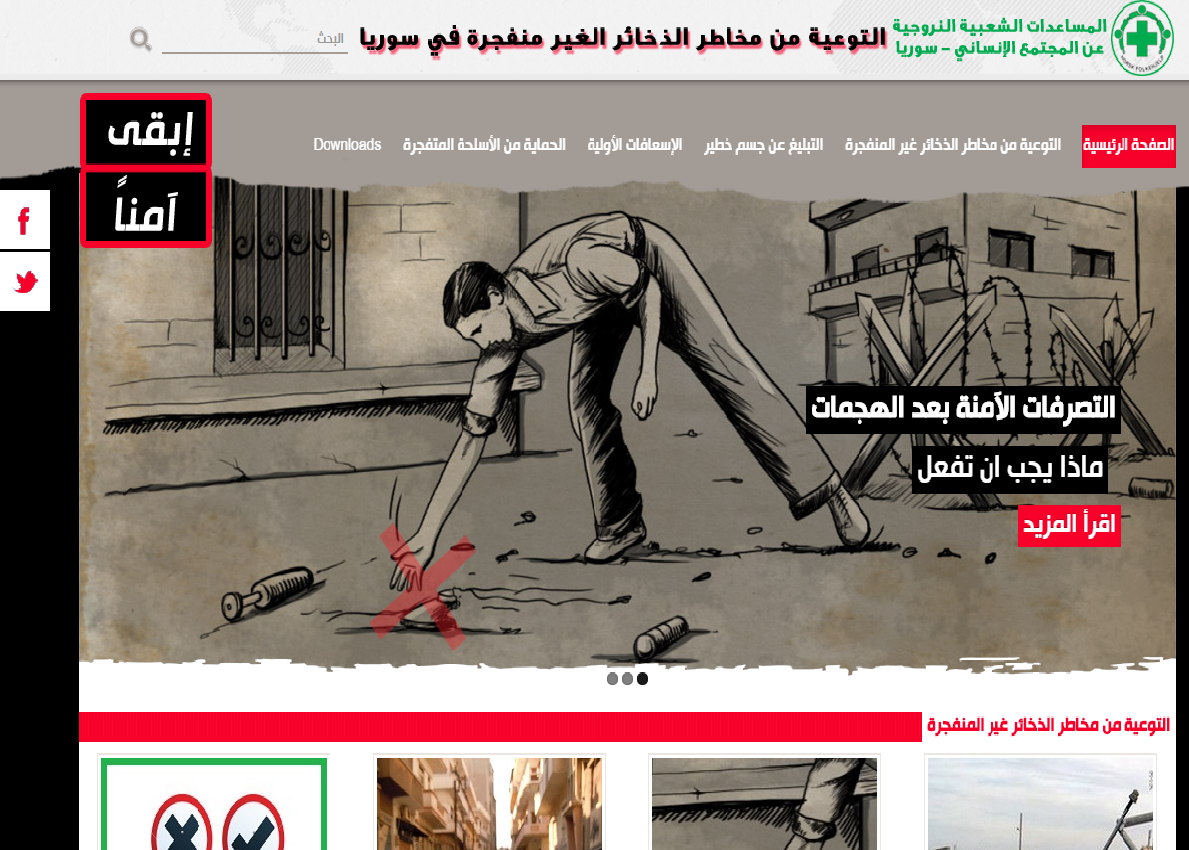 NPA Risk Education website on explosive remnants of war in Syria