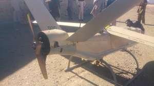 "Syria's ""New"" Iranian Drone"