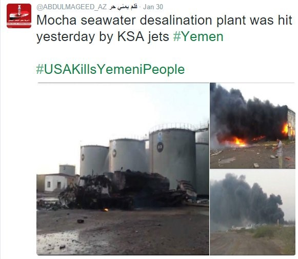 Photos spread on Twitter, allegedly showing the aftermath of a Saudi-led coalition airstrike on the Mocha seawater desalination plant.