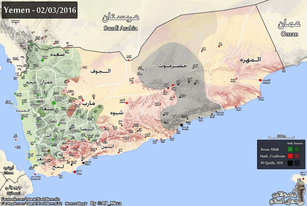 Impression of territorial control in Yemen as of February 3, 2016.