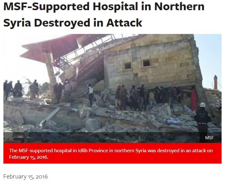 MSF Idlib