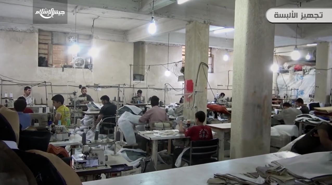A Jaish al-Islam run clothing factory in East Ghouta