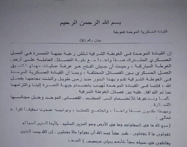 A Document from E. Ghouta 's United Military Council (including JaI) rejecting the creation of Jabhat al-Nusra's Jaish al-Fatah coalition in E. Ghouta