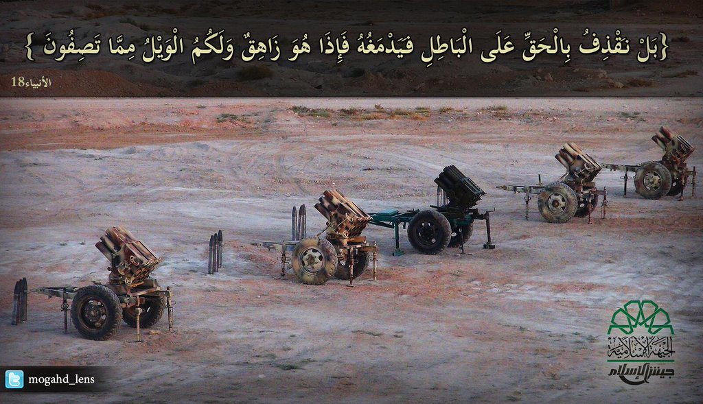 Jaish al-Islam Type-63 107mm MLRS mounted on a modified off-road chassis (Oryx Blog, 2014)