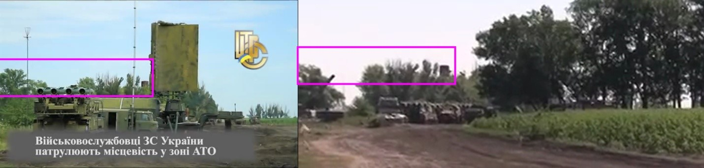 Comparison between two screenshots of the base makes it clear the videos are filmed at the same military base