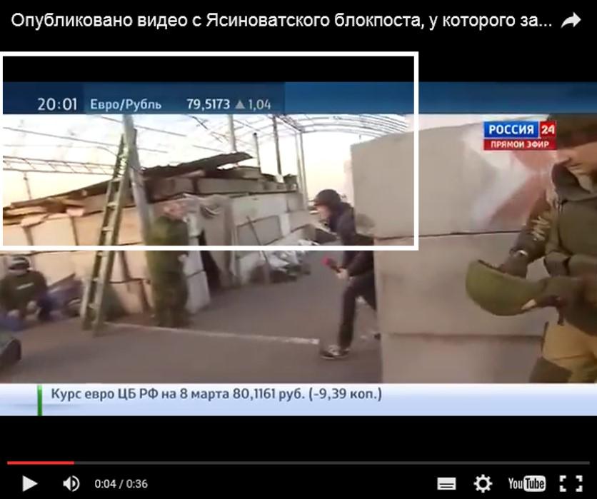 Figure 12 (Video 3: Russia 24)