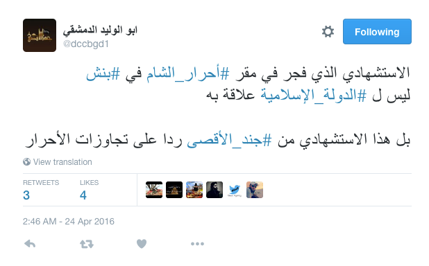 A pro-Jund al-Aqsa account allegedly based in Idlib takes credit on behalf of Jund al-Aqsa for the assassination of Ahrar al-Sham members in Binnish on April 24. Other jihadist social media accounts allege that this account is a pro-IS front intended to sow mistrust of Jund al-Aqsa.