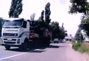 Possible new sighting of MH17 Buk convoy on July 17th 2014 in Ukraine