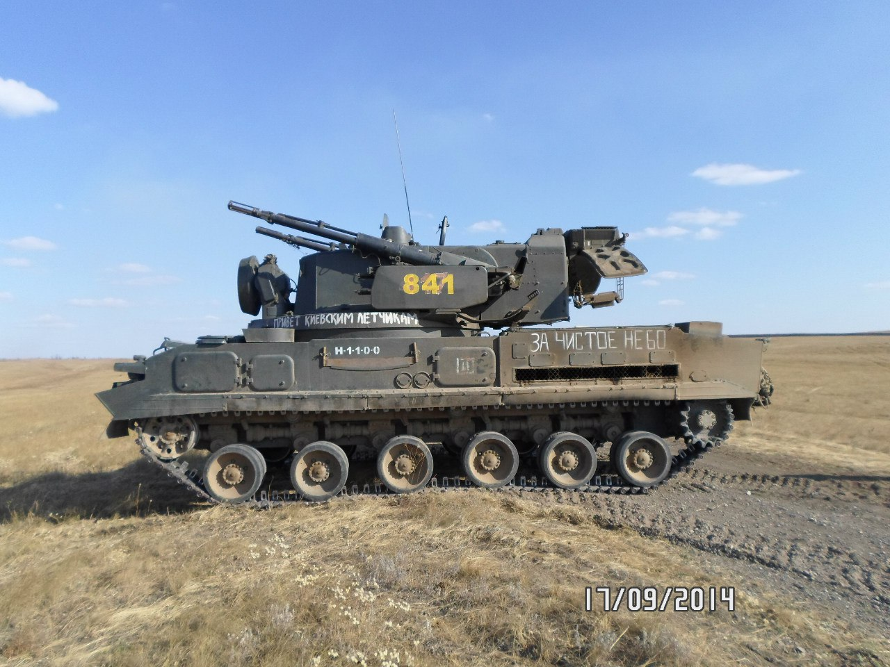 """A 2S6 Tungska self-propelled anti-aircraft system numbered 841. This is the most painted-over piece of military equipment of the 200th Motorized Infantry Brigade, with these inscriptions on the right side: """"Heavenly Sanctions,"""" """"For the Motherland!!!"""" """"For Stalin,"""" """"Death to the Junta."""" On the left side: """"For a clear sky,"""" """"Hello Kiev Pilots."""" Archive / Original"""