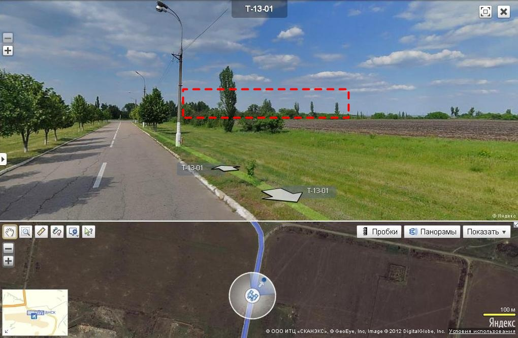 A row of trees looking northeast from the Luhansk Airport, in Yandex Panoramas