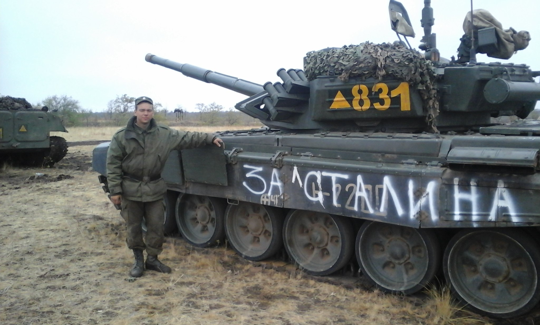 "T-72B3 tank numbered 831 with ""For Stalin!"" on the left side. Original."