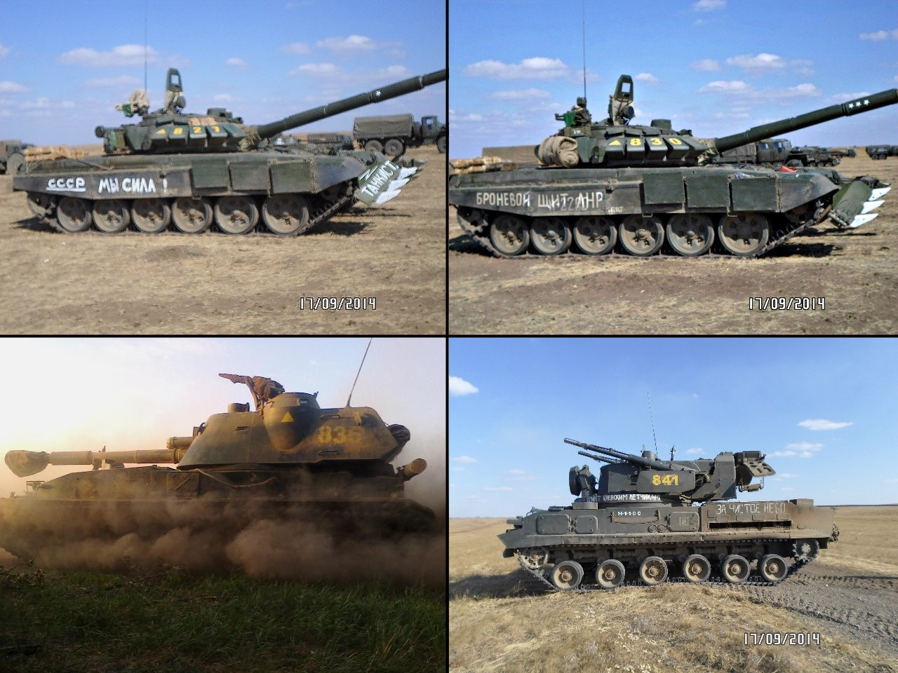 Collection of equipment from the 200th Brigade with yellow numbers, including T-72B3 tanks, 2S3 Akatsiya, and 2S6 Tunguska.