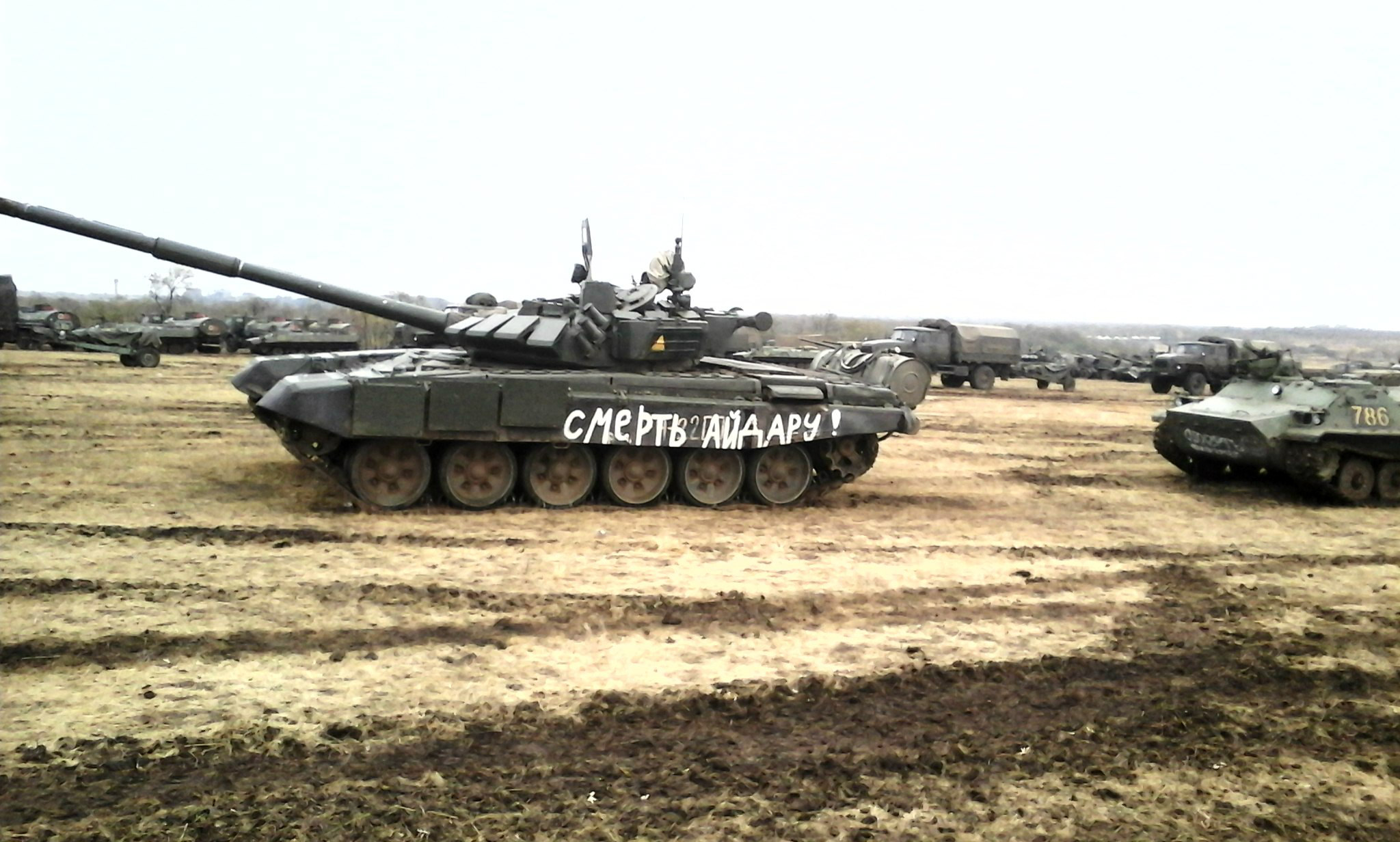 "T-72B3 tank without a number, with the inscription ""DEATH TO AIDAR"" on both sides."