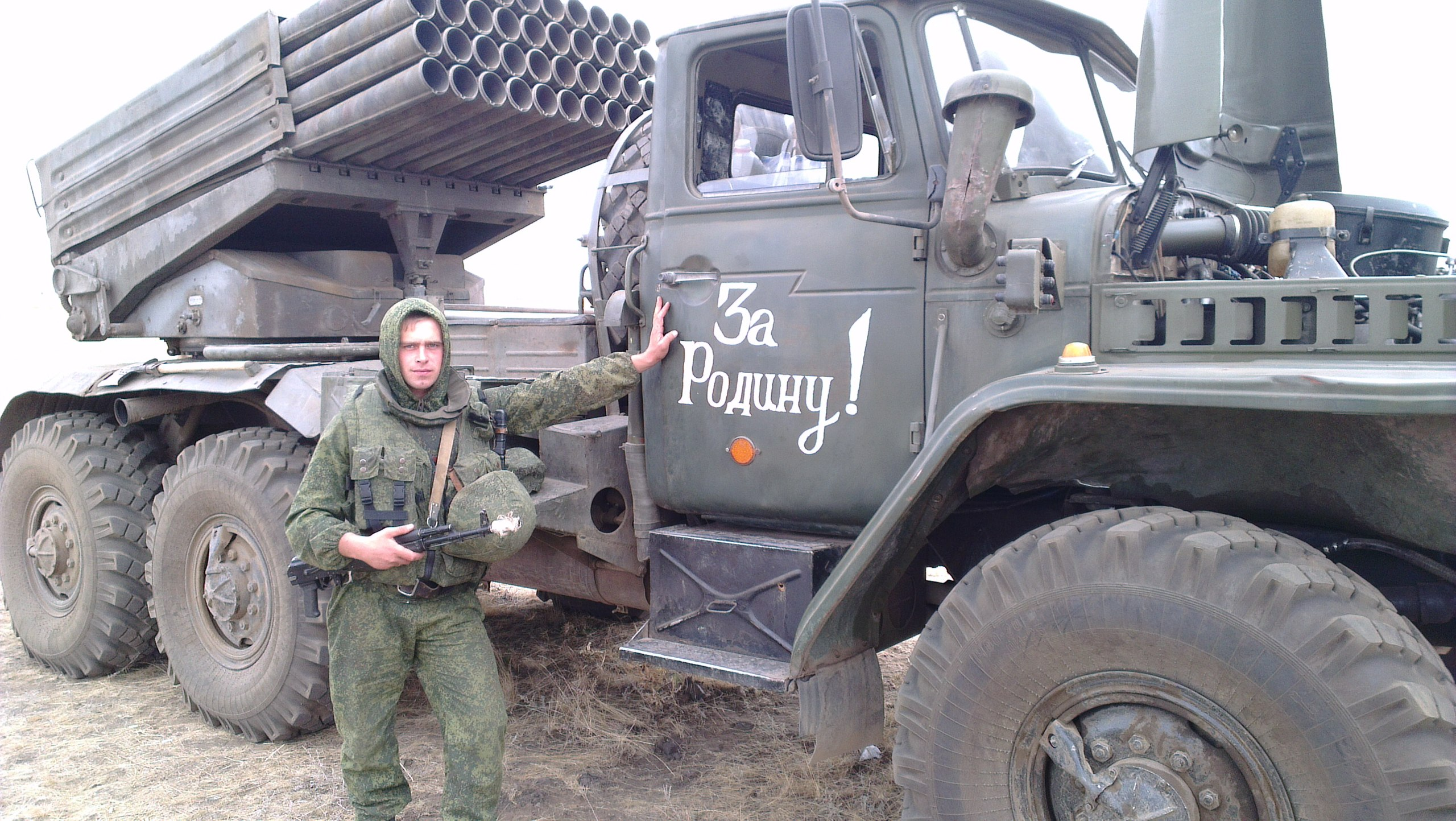 "MLRS BM-21 Grad with ""For the Motherland!"" on the right door and ""Antonina Ivanovna"" on the front bumper. The photographs are Russian servicemen of the 200th Brigade, Anatoly Gorshkov (who was serving at that time) and Nikolay Dugaev. There are archives (1, 2) of Gorshkov's VK pages with a report on his dismissal from the reactive artillery battalion of the 200th Brigade, and a photograph with a geotag from Pechenga)."