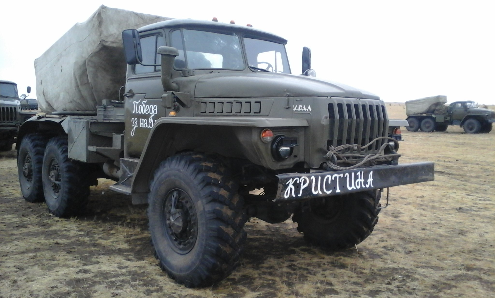 "MLRS BM-21 Grad with the phrase ""Victory is ours"" on the right door, ""Kristina"" on the front bumper, ""For Luhansk"" on the right side of the missile launcher (photographs from Aleksandr Morshansky and Nikolai Dugaev)."