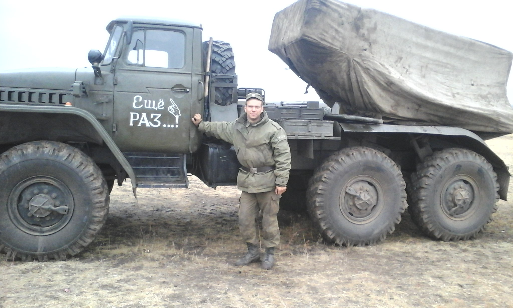"MLRS BM-21 Grad with ""Another time..."" on the right door (another photogragh saved by Nikolai Dugaev)"