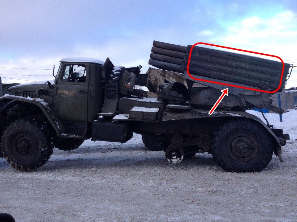 """The remainders of the phrase """"Children of Donetsk"""" on a Grad from the 200th Brigade."""