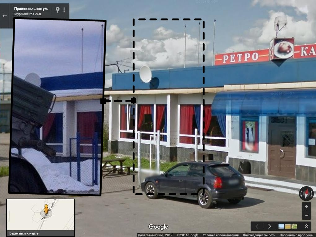 "Left: Part of cafe ""Retro"" on the photograph of the Grad. Right: Cafe ""Retro"" on Google Street View."