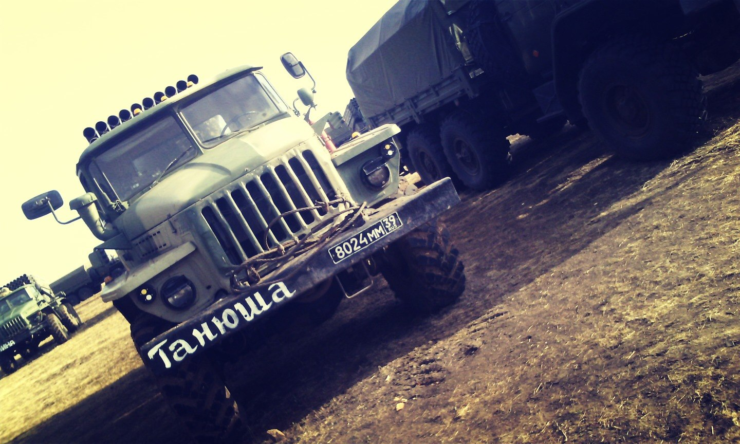"""MLRS BM-21 Grad with """"Tanyusha"""" on the front bumper. The photograph is from the VK account of Sergey Golovnin, who is in the military unit 08725 group, serves in the Northern Fleet, and has shared photographs of military equipment of the 200th Brigade. Archive / Original"""